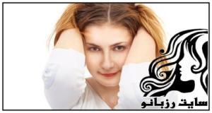 عوامل ریزش مو پس از زایمان
