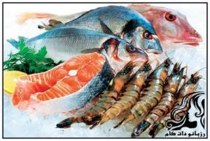 اما و اگرهای خرید ماهی منجمد