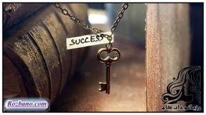 آماده سازی ذهن برای موفقیت