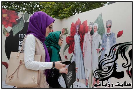 هفته مد بین المللی اسلامی در استانبول