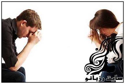 طلاق جنسی و روش های درمان آن