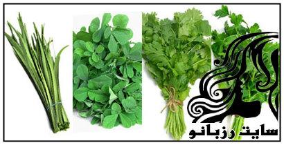 روش آماده کردن سبزی خورش قورمه سبزی