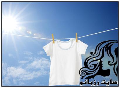 نکاتی برای سفید نگه داشتن لباس های سفید