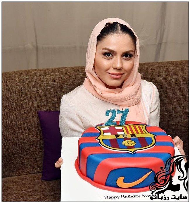 جشن تولد ۲۷ سالگی آزاده زارعی