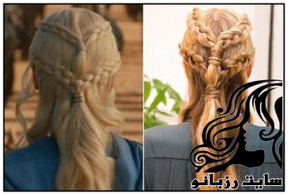 بافت مو به سبک سریال تاج و تخت!!