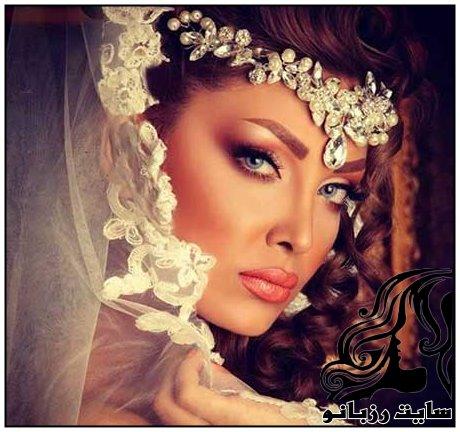خاص ترین مدل های آرایش عروس