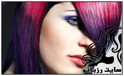 راهنمای انتخاب رنگ مو و ترکیب رنگ مو