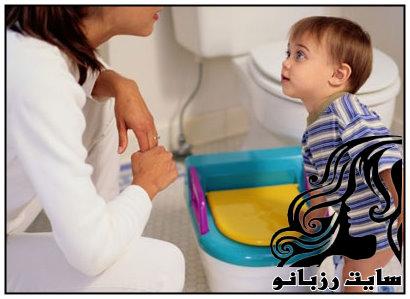 یاد دادن توالت رفتن به کودکان