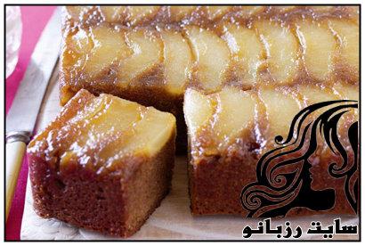 آموزش تهیه کیک گلابی و زنجبیل