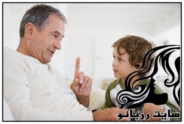 در تربیت کودکان از این کلمات استفاده نکنید!