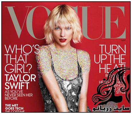 جدیدترین عکس های تیلور سویف روی مجله ووگ
