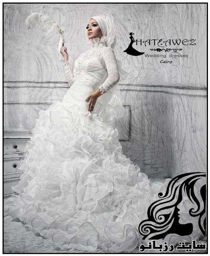 جدیدترین مجموعه لباس عروس اسلامی 2016