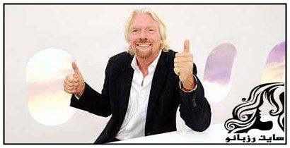 شروع کسب و کار موفق با پنج نکته از ریچارد برانسون