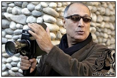 زندگی نامه زنده یاد عباس کیارستمی