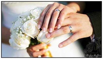 نکاتی که برای ازدواج موفق نیاز دارید