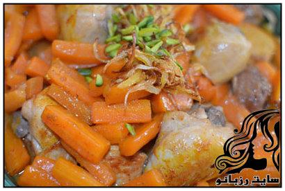 آموزش تهیه خورش هویج و پسته