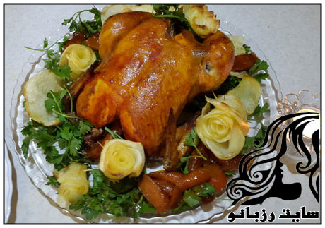 نمونه هایی از تزیینات و دورچینی مرغ شکم پر