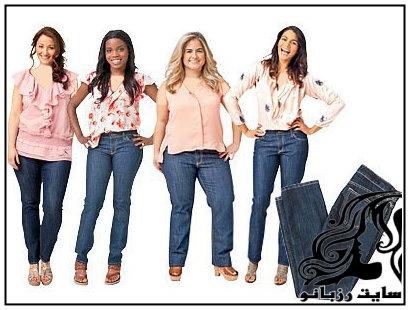 انتخاب شلوار جین مخصوص خانم های میانسال