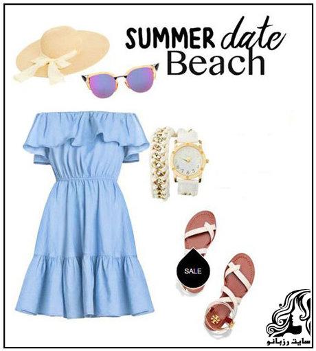 شیک ترین مدل ست به رنگ سال مخصوص تابستان