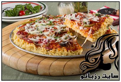 نحوه ی تهیه پیتزای نودل