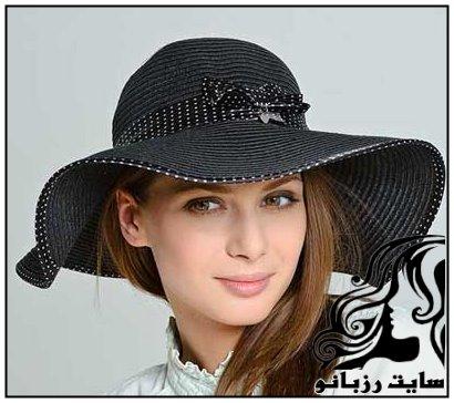 مدل های کلاه تابستانه زنانه 95