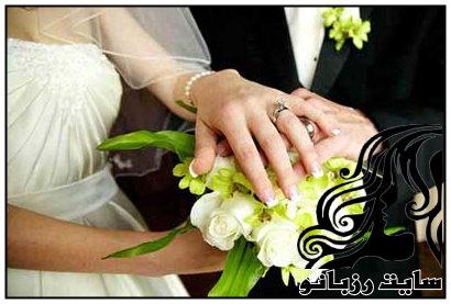 بایدها و نبایدهای رابطه جنسی در دوران عقد
