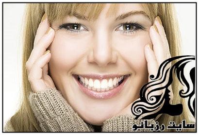 اصلاح طرح لبخند برای خانم ها