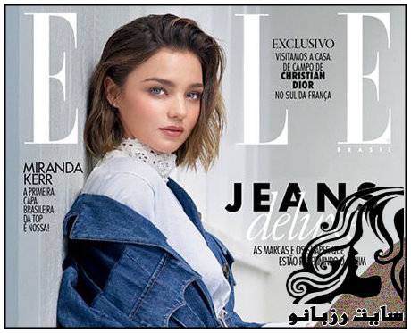 تصاویر مدل هالیوودی میراندا کر روی مجله ال