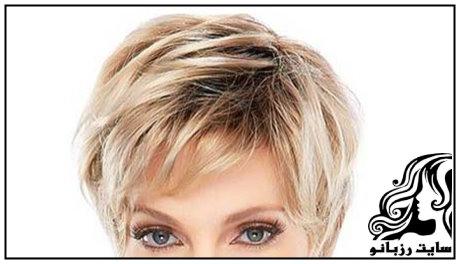 جدیدترین مدل موهای کوتاه