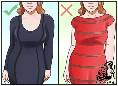شکم بزرگ و اصول ست لباس