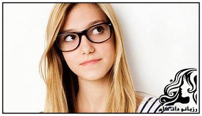 دختران عینکی اینگونه آرایش کنند