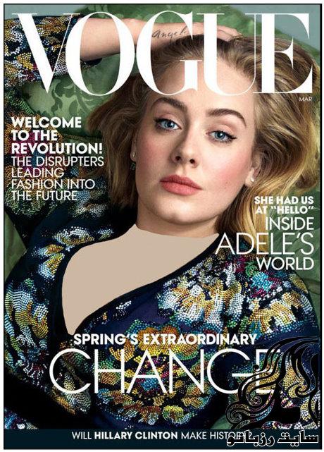 تصاویر جدید ادل Adele روی مجله ووگ Vogue