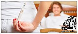 ترفندهایی برای کاهش ترس بارداری