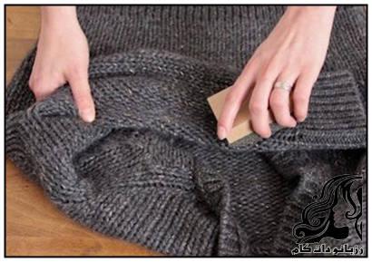 از بین بردن پرزهای لباس بافت با روشی ساده
