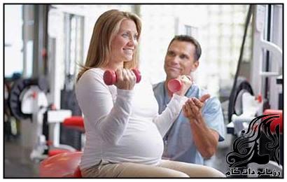 اصول و روش ورزش کردن در دوران بارداری