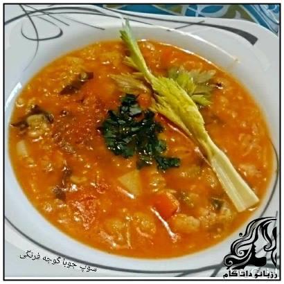طرز تهیه سوپ جو با گوجه فرنگی