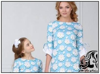 مدل لباس مجلسی شیک ست مادر و دختر برند Marka
