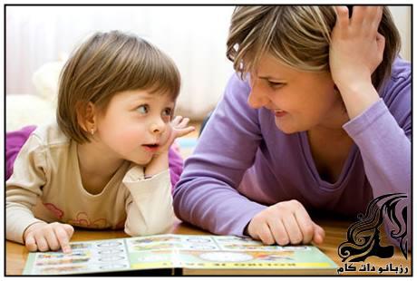 نکات جالب و پر اهمیت برای تربیت کودک