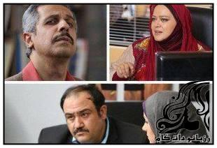 معرفی و زمان پخش سریال همسایه ها