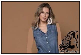شیک ترین مدل های لباس جین زنانه مد روز