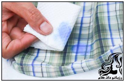 آموزش پاک کردن جوهر از روی لباس