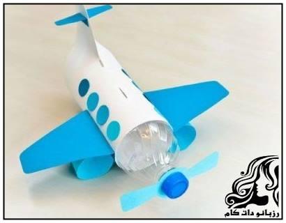 با بطری نوشابه هواپیمای زیبا بسازیم