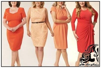 استایل و لباس خانم های اندام سیب شکل