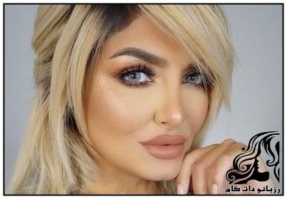 نمونه های آرایش زیبا و ملایم مجلسی زنانه