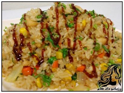 طرز تهیه برنج مخلوط با سبزیجات