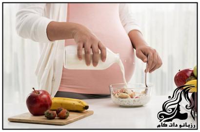 طب سنتی و تغذیه دوران بارداری