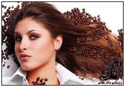 روش رنگ کردن مو با قهوه
