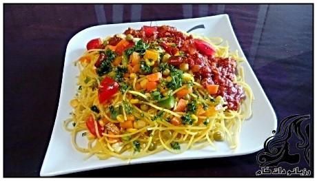 طرز تهیه اسباگتی با سبزیجات