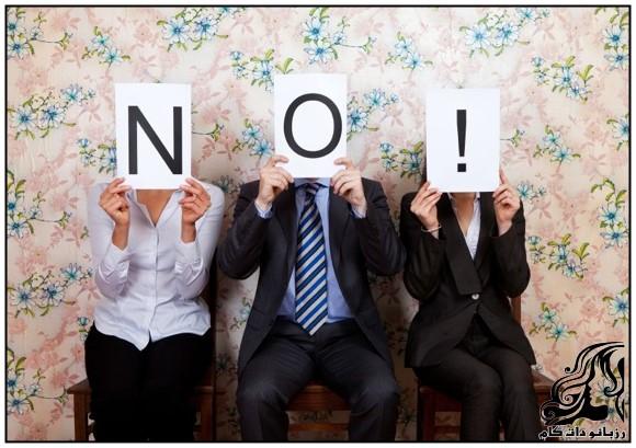 روش های برای «نه» گفتن به یک دعوت