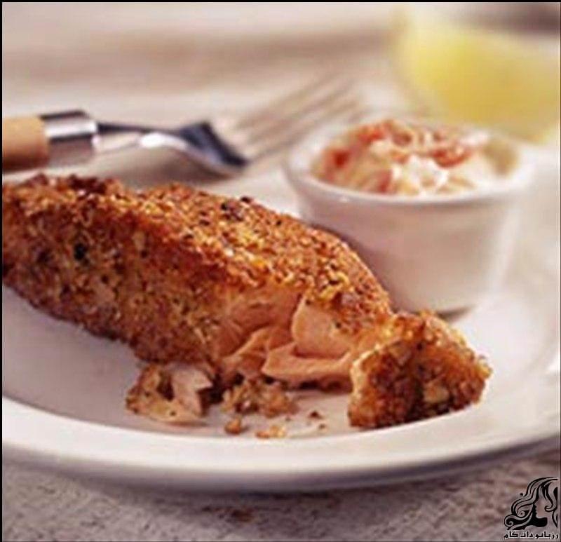 طرز تهیه ماهی سالمون با گردو و سس مایونز